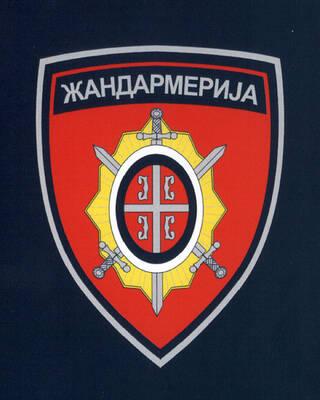 Otvoren HISPA centar u Žandarmeriji Srbije