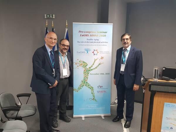 HISPA na seminaru u organizaciji Evropskog udruženja za gerijatrijsku medicinu
